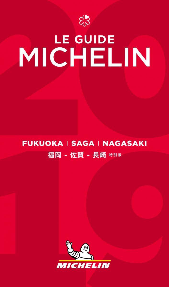 MICHELIN2019.jpg